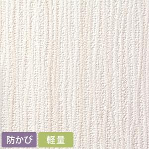 壁紙 初心者セット のり付き壁紙 15m+施工道具 7点セット+すき間補修材 SEB-7149