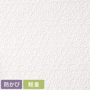 壁紙 初心者セット のり付き壁紙 15m+施工道具 7点セット+すき間補修材 SEB-7152