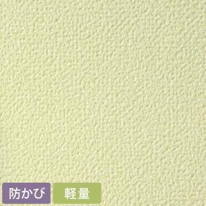 壁紙 初心者セット のり付き壁紙 15m+施工道具 7点セット+すき間補修材 SEB-7157