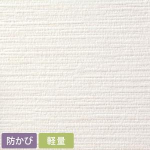 壁紙 初心者セット のり付き壁紙 15m+施工道具 7点セット+すき間補修材 SEB-7161