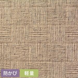 壁紙 初心者セット のり付き壁紙 15m+施工道具 7点セット+すき間補修材 SEB-7165
