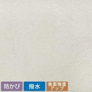 壁紙 初心者セット のり付き壁紙 15m+施工道具 7点セット+すき間補修材 SLB-9159