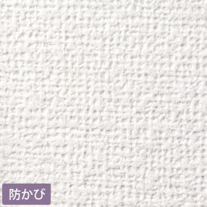壁紙 初心者セット のり付き壁紙 15m+施工道具 7点セット+すき間補修材 SRM-919