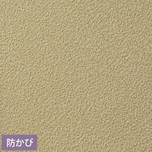 壁紙 初心者セット のり付き壁紙 15m+施工道具 7点セット+すき間補修材 SRM-964