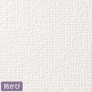 壁紙 初心者セット のり付き壁紙 15m+施工道具 7点セット+すき間補修材 SSLP-308