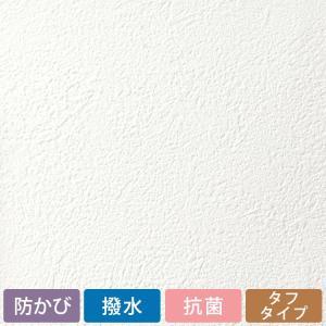 壁紙 初心者セット のり付き壁紙 15m+施工道具 7点セット+すき間補修材 SSLP-353