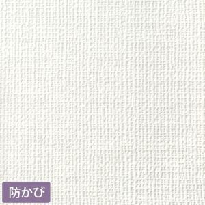 壁紙 初心者セット のり付き壁紙 15m+施工道具 7点セット+すき間補修材 SSP-2102