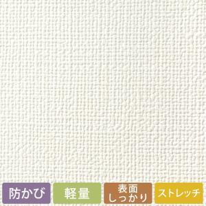 壁紙 初心者セット のり付き壁紙 15m+施工道具 7点セット+すき間補修材 SSP-2103