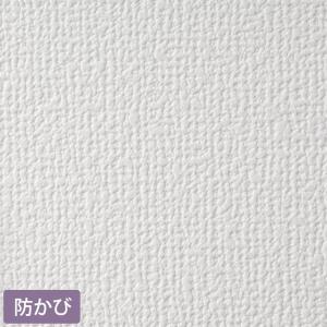 壁紙 初心者セット のり付き壁紙 15m+施工道具 7点セット+すき間補修材 SSP-2114