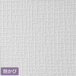 壁紙 初心者セット のり付き壁紙 15m+施工道具 7点セット+すき間補修材 SSP-2115