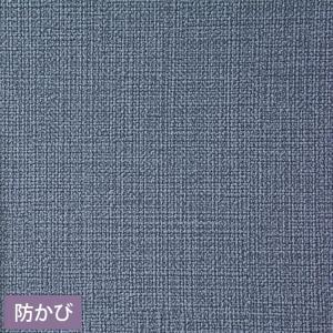 壁紙 初心者セット のり付き壁紙 15m+施工道具 7点セット+すき間補修材 SSP-2132