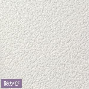 壁紙 初心者セット のり付き壁紙 15m+施工道具 7点セット+すき間補修材 SSP-2143