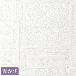 壁紙 初心者セット のり付き壁紙 15m+施工道具 7点セット+すき間補修材 SSP-2150