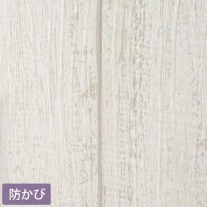 壁紙 初心者セット のり付き壁紙 15m+施工道具 7点セット+すき間補修材 SVS-8064