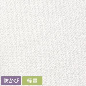 壁紙 初心者セット のり付き壁紙 30m+施工道具 7点セット+すき間補修材 SEB-7110