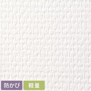 壁紙 初心者セット のり付き壁紙 30m+施工道具 7点セット+すき間補修材 SEB-7114
