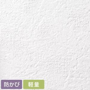 壁紙 初心者セット のり付き壁紙 30m+施工道具 7点セット+すき間補修材 SEB-7147