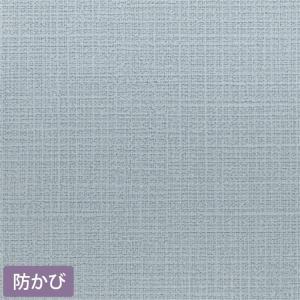 壁紙 初心者セット のり付き壁紙 30m+施工道具 7点セット+すき間補修材 SLB-9132