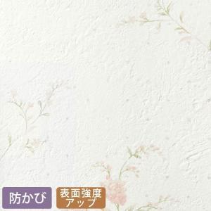 壁紙 初心者セット のり付き壁紙 30m+施工道具 7点セット+すき間補修材 SLB-9165