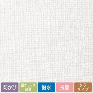 壁紙 初心者セット のり付き壁紙 30m+施工道具 7点セット+すき間補修材 SSLP-301