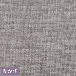 壁紙 初心者セット のり付き壁紙 30m+施工道具 7点セット+すき間補修材 SSLP-333
