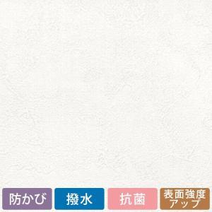 ▼商品の詳細 ・サイズ 巾92.5cm×長さ15m  ・内容 生のり付き壁紙15m + カッターの替...