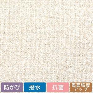 ▼商品の詳細 ・サイズ 巾92cm×長さ30m  ・内容 生のり付き壁紙30m + カッターの替刃 ...