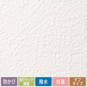 ▼商品の詳細 ・サイズ 巾92.5cm×長さ30m  ・内容 生のり付き壁紙30m + カッターの替...