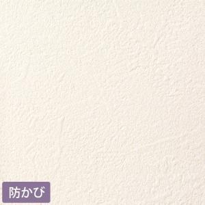 ▼商品の詳細 ・サイズ 巾93cm×長さ30m  ・内容 生のり付き壁紙30m + カッターの替刃 ...