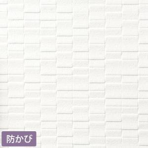 ▼商品の詳細 ・サイズ 巾92.4cm×長さ30m  ・内容 生のり付き壁紙30m + カッターの替...