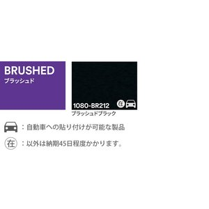 3Mスコッチプリント ラップフィルム1080 ブラッシュタイプBR