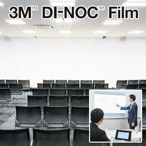 カッティング用シート 3Mダイノックフィルム ホワイトボードフィルム インタラクティブホワイトボード...