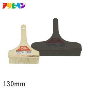 木柄カベ紙のりバケ 130mm*AP-KT28-971|DIYSHOP RESTA PayPayモール店