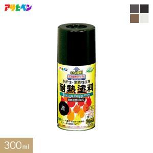 塗料 アサヒペン 耐熱塗料スプレー 300ml*A/D__ap-tsu0003-