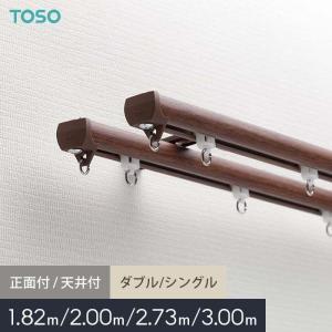 カーテンレール オーダー 1,800円〜...