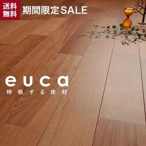 フローリング フローリング材 『RESTAオリジナル 戸建て用フローリング euca グラッセ色』__re-d-3k200
