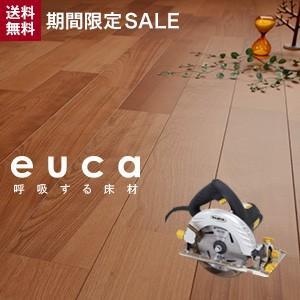 フローリング フローリング材 eucaフローリング 4ケース+電動丸ノコセット*__re-d-3k