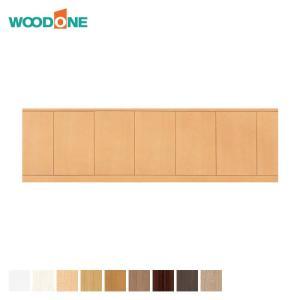 腰壁 ウッドワン ソフトアート シンプルモダンパネル 腰壁パネル(4枚入)*536-PW/546-D...