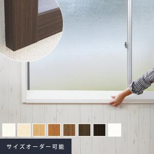 窓枠 オーダー 470円〜 窓枠カバーで新築のような仕上がりにRe-mado(リマド)__re-ma...