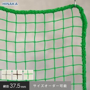 ネット 網 オーダー 3,850円〜 防鳥・防球・多目的ネット 網目37.5mm (糸の太さ2.4m...