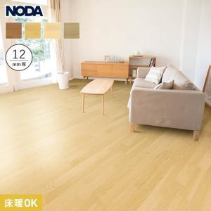 フローリング フローリング材 床材 抗菌 『Nクラレス なら 12mm厚』*NK-KC/NK-203