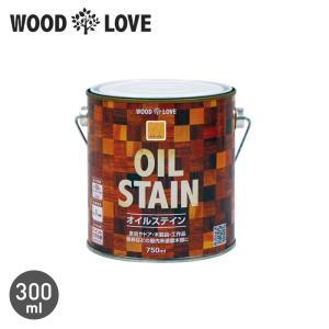 塗料 WOODLOVE オイルステイン 750ml*MP/EB__nph-wl-os-75- DIYSHOP RESTA PayPayモール店