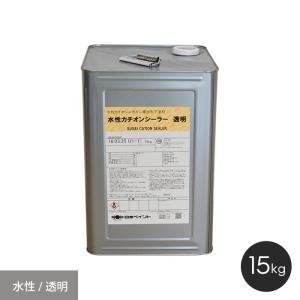 業務用塗料 次世代の水性タイプシーラーのエースとなる下塗り塗料 水性カチオンシーラー 15kg__np-ks-