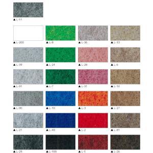 パンチカーペット リックパンチ 91cm巾(切...の詳細画像1