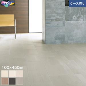 Pタイル 100×450×3.0mm 60枚入り 東リ ピエスタ*VT951-1045/VT958-1045|kabegamiyasan