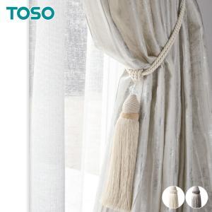 カーテンアクセサリー  TOSO カーテンアクセサリー タッセル ES80*01/02__ca-to-es80-の写真