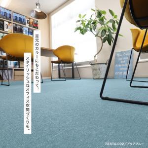 タイルカーペット リスタオリジナル タイル カーペット RESTA001 インディゴブルー 50×50 1ケース (20枚入) __case-r-resta001|kabegamiyasan|03