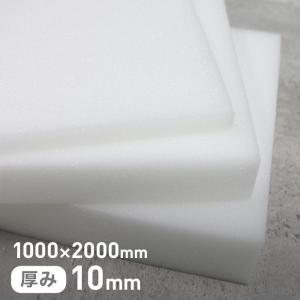 ウレタン・スポンジ ウレタンスポンジ緩衝材 ECK-1 10mm厚 100×200cm__str-eck1-10-20|kabegamiyasan