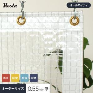 糸入りビニールカーテンが激安価格でオーダーできます!  ※オーダー品の為、表示価格は販売価格ではあり...