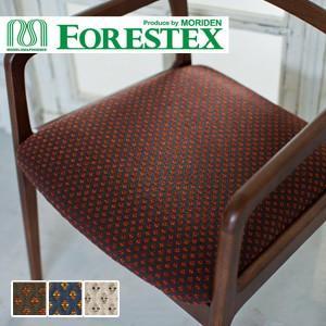 椅子生地 大幅値下げ  手洗い可 FORESTEX 椅子張り生地 Patterned Fabrics ダイヤ 137cm巾*BR/GRG__m-133d9